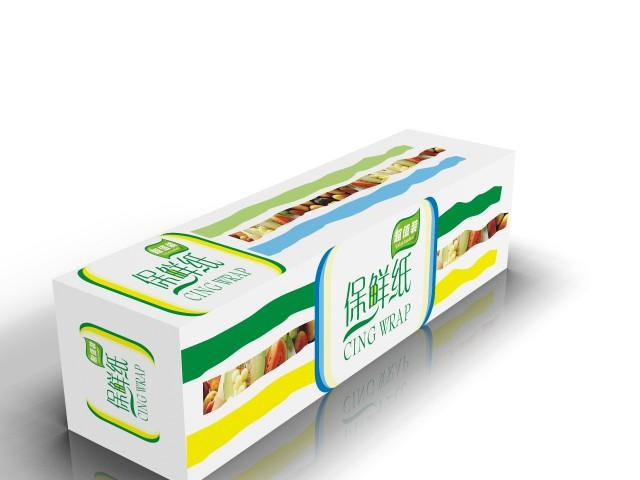 保鲜袋包装设计-真力广告设计公司-广州包装设计