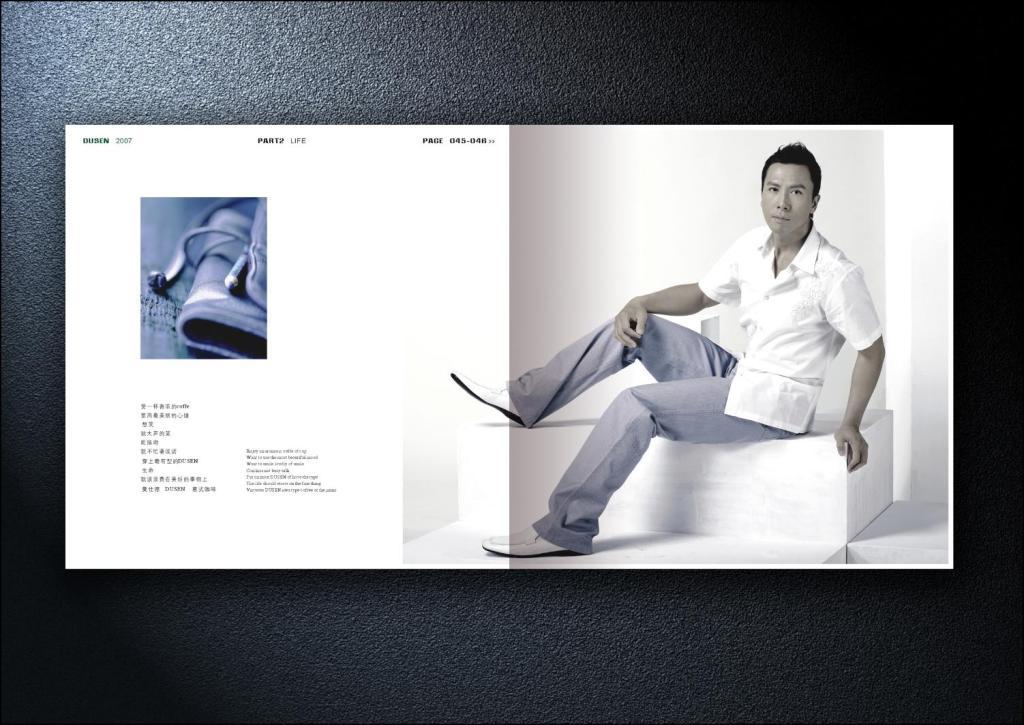 广州专业服装画册设计制作-真力广告设计公司-广州