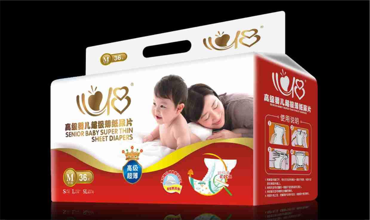 婴儿纸尿裤包装设计 婴儿尿裤 纸尿裤 包装设计