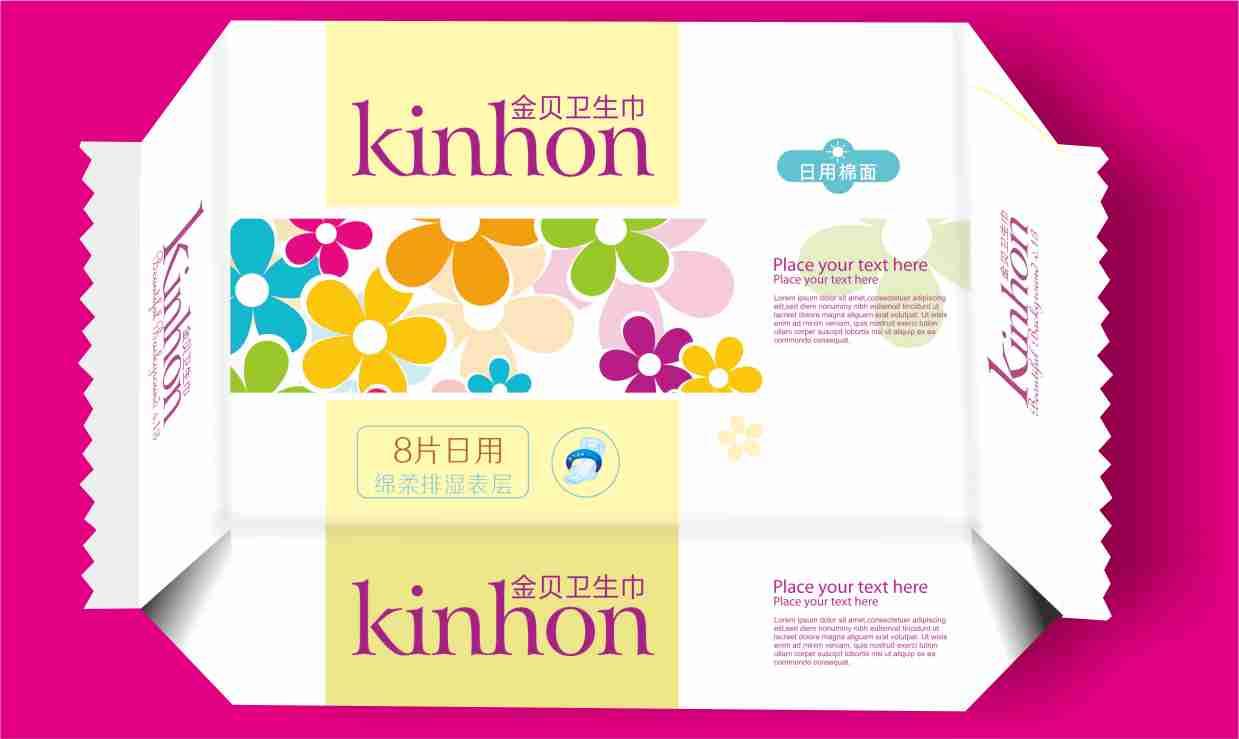 卫生巾包装设计 卫生巾品牌包装设计公司 女孩 月经 护理 卫生巾 包装设计
