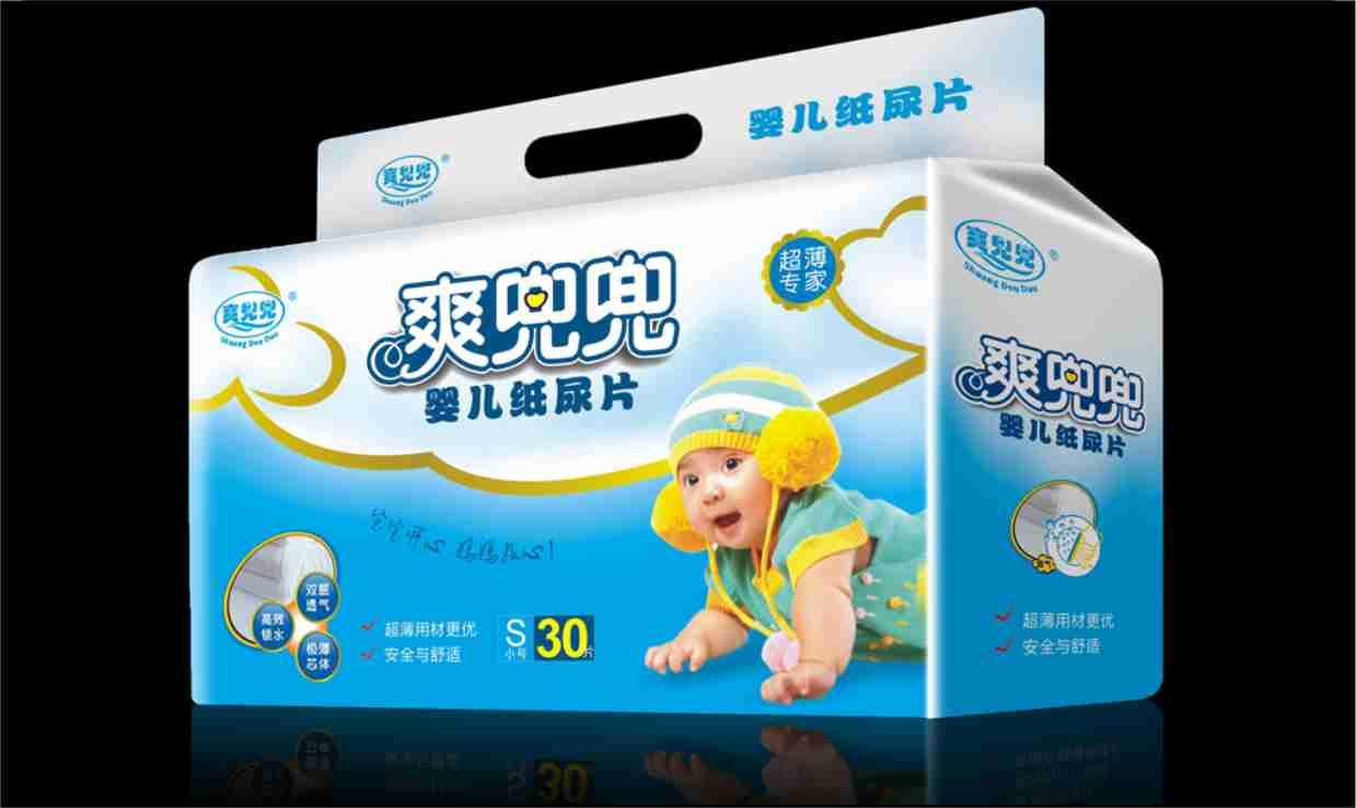 纸尿片包装设计 终端卫生用品包装设计 纸尿片包装设计公司