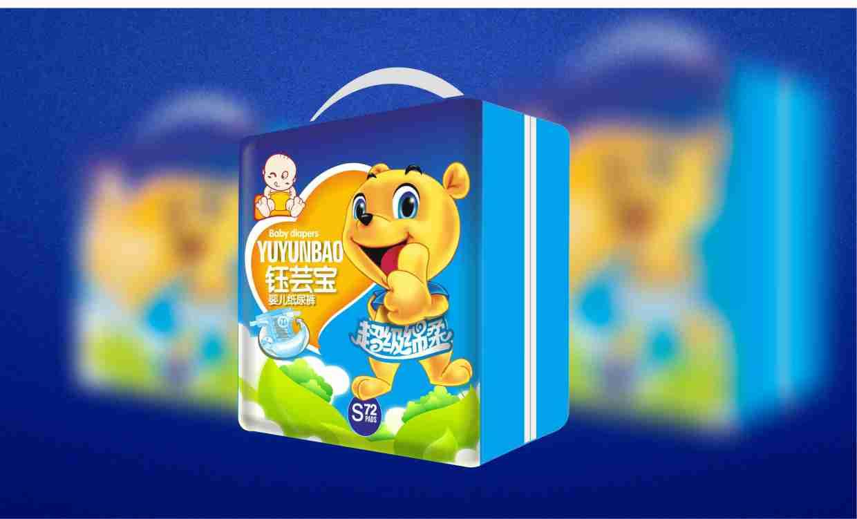 宝宝纸尿裤包装设计 尿裤包装设计公司  宝宝 baby 妈咪宝宝 母婴用品包装设计 母婴