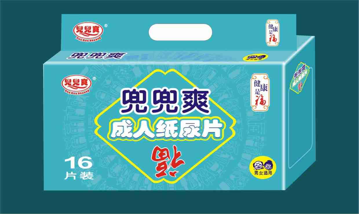 成人纸尿片包装设计 尿垫包装设计 护理垫包装设计