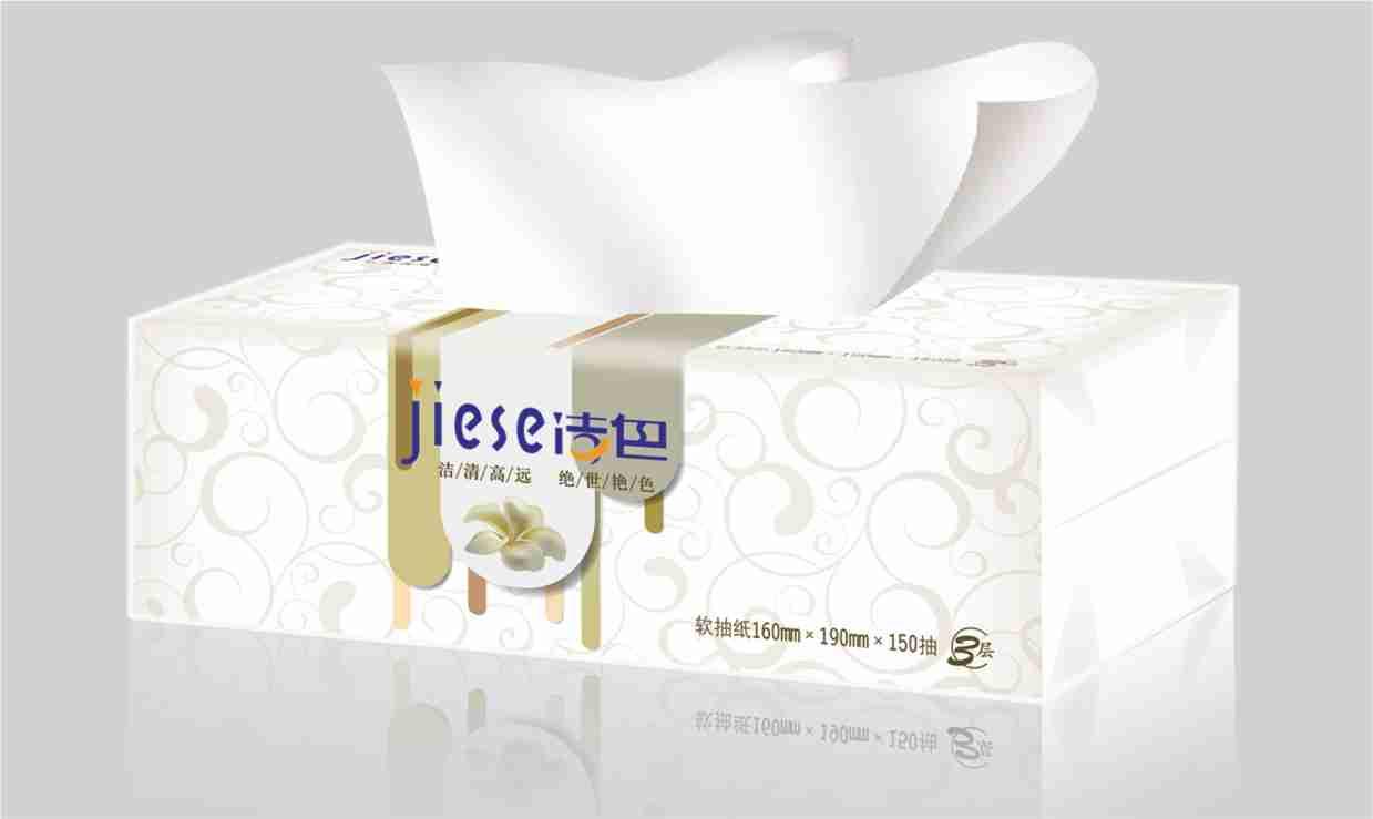 生活用纸 卫生纸 面巾纸 手帕纸 餐巾纸 专业纸巾包装设计公司