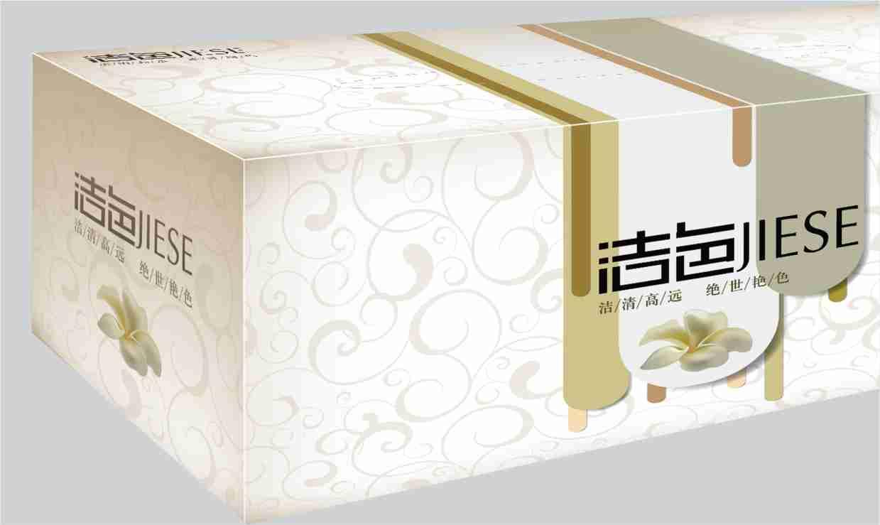 专业纸包装设计 高档纸巾包装设计 卫生纸巾包装设计