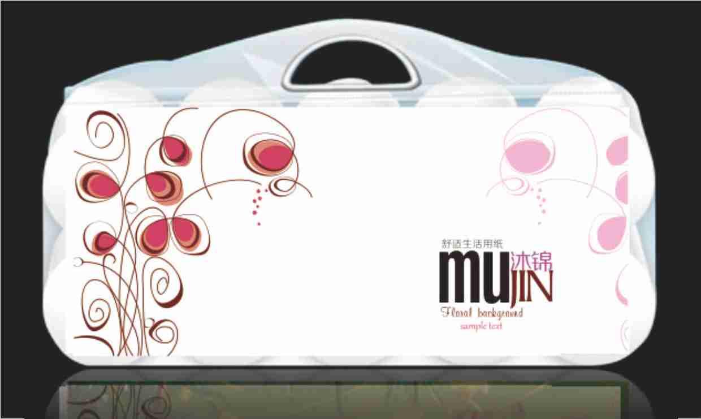 卷纸包装设计 专业纸包装设计 高档纸巾包装设计 卫生纸巾包装设计