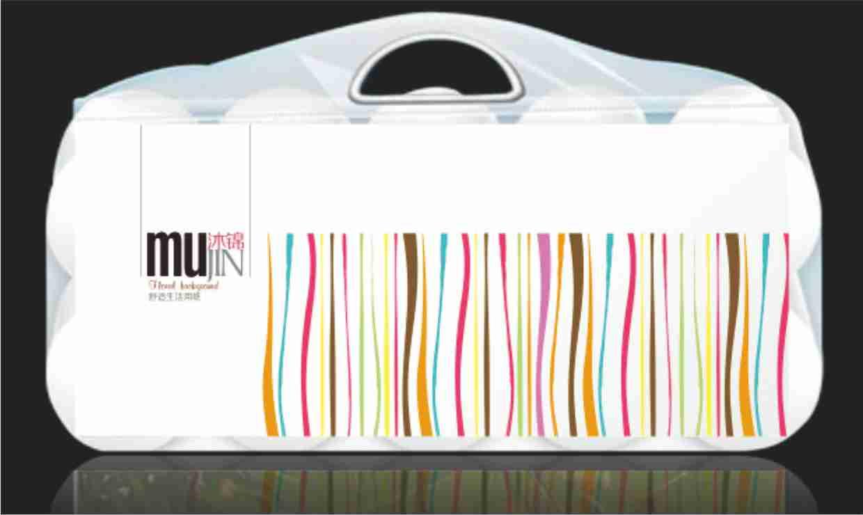 手提纸包装设计 高档抽纸包装设计 卷纸包装设计 专业纸包装设计 高档纸巾包装设计 卫生纸巾包装设计 手帕纸包装设计公司