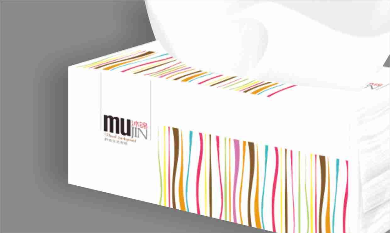 高档抽纸包装设计 卷纸包装设计 专业纸包装设计 高档纸巾包装设计 卫生纸巾包装设计 高级手帕纸包装设计